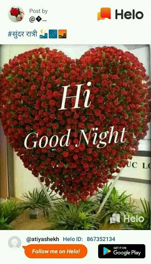 🌙शुभरात्रि - Post by | # Eq ? 272 23 Hi Good Night a @ atiyashekh ID : 867352134 GET IT ON Follow me on ! Google Play - ShareChat