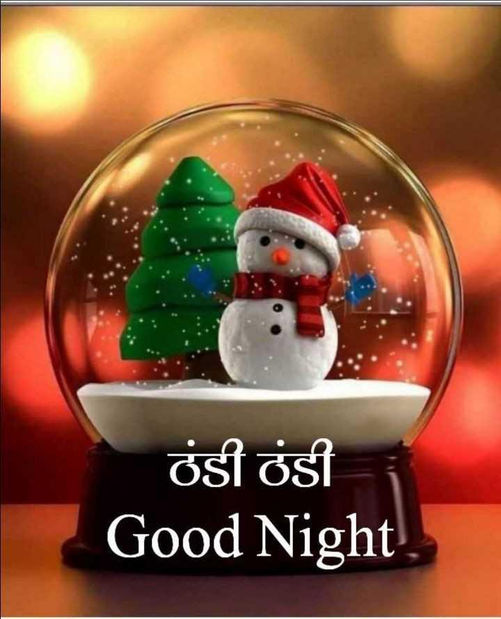 😴शुभ रात्री - ठंडी ठंडी Good Night . - ShareChat