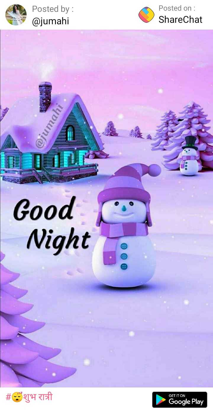 😴शुभ रात्री - Posted by : @ jumahi Posted on : ShareChat @ jumahi . Good Night # Squ etait GET IT ON Google Play - ShareChat