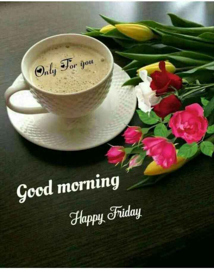 🌷शुभ शुक्रवार - Only For you Good morning Happy Friday - ShareChat