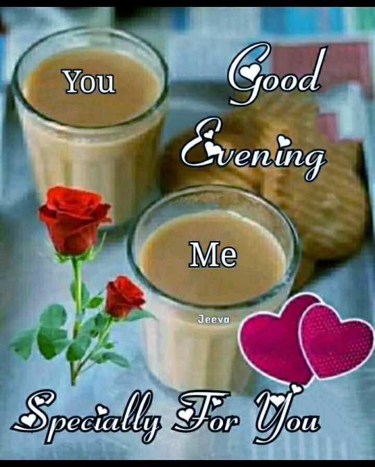 🌜 शुभ संध्या🙏 - You Good ooa Evening Me Jeeva Specially For You Ои - ShareChat