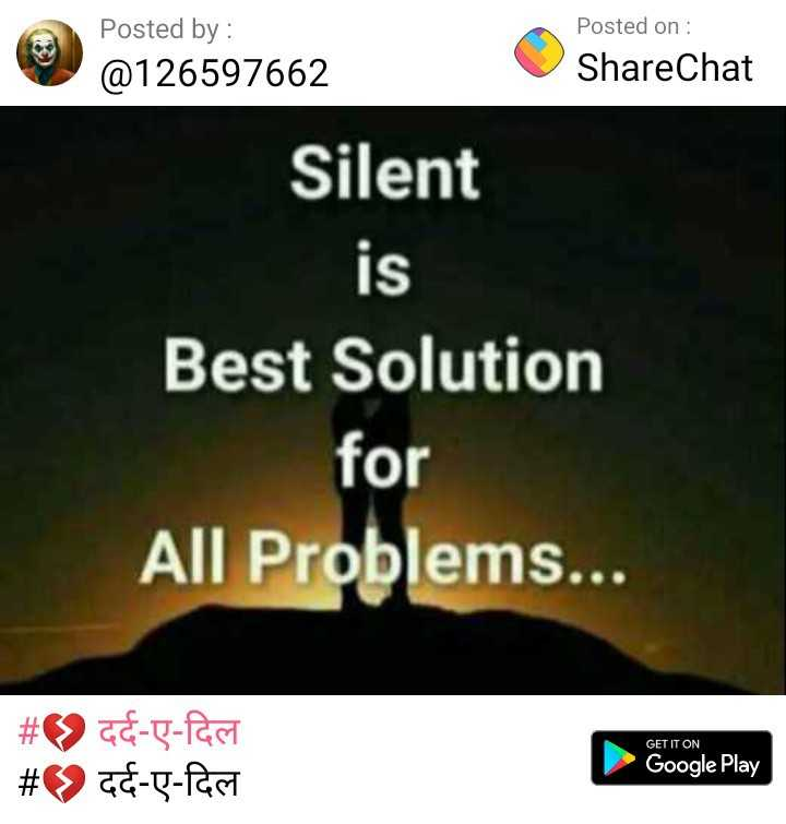 🌜 शुभ संध्या🙏 - Posted by : @ 126597662 Posted on : ShareChat Silent is Best Solution for All Problems . . . GET IT ON # & - 5 - fast # > G & - g - fart Google Play - ShareChat