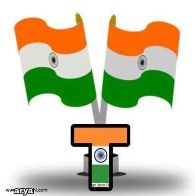 🤳शेयरचैट इंडिपेंडेंस डे फ़िल्टर - wwaryahi . com - ShareChat