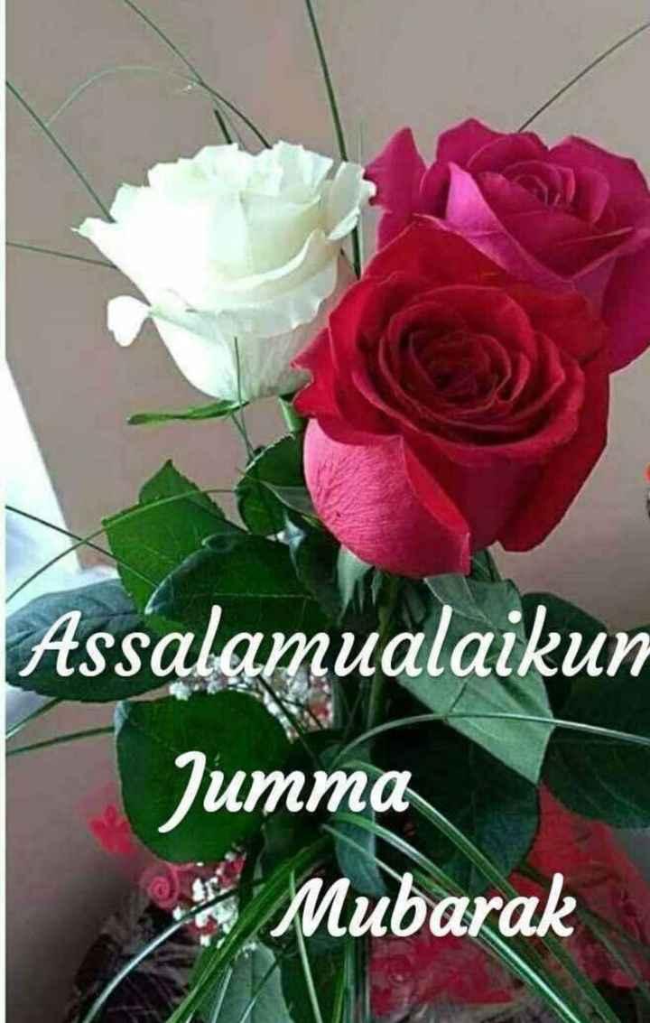 💥 शेयरचैट का धमाका - Assalamualaikum Jumma Mubarak - ShareChat