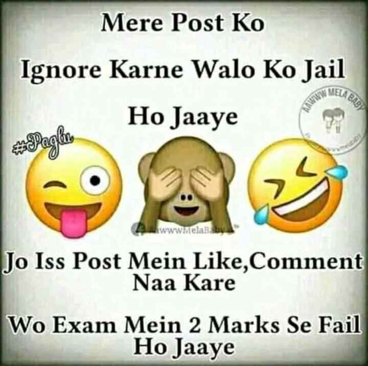 🤩 शेयरचैट नया फीचर - Mere Post Ko Ignore Karne Walo Ko Jail Ho Jaaye ABAB WD www . melasy Jo Iss Post Mein Like , Comment Naa Kare Wo Exam Mein 2 Marks Se Fail Ho Jaaye - ShareChat