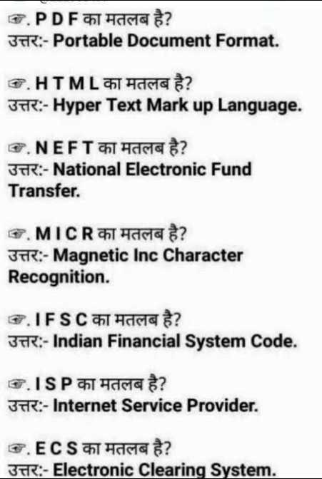 💡 शेयरचैट सामान्य ज्ञान - P . PDF का मतलब है ? उत्तर : - Portable Document Format . C . HTML का मतलब है ? उत्तर : - Hyper Text Markup Language . S . NEFT का मतलब है ? उत्तर : - National ElectronicFund Transfer . G . MICR का मतलब है ? 3TR : - Magnetic Inc Character Recognition . G . IFScका मतलब है ? उत्तर : - Indian Financial System Code . G . ISP का मतलब है ? उत्तर : - Internet Service Provider . C . ECS का मतलब है ? उत्तर : - Electronic Clearing System . - ShareChat