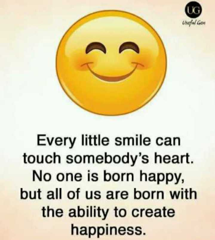 🖋 शेयरचैट Quotes - Useful Gom Every little smile can touch somebody ' s heart . No one is born happy , but all of us are born with the ability to create happiness . - ShareChat