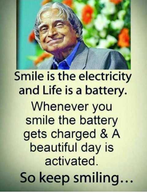 🖋 शेयरचैट Quotes - Smile is the electricity and Life is a battery . Whenever you smile the battery gets charged & A beautiful day is activated . So keep smiling . . . - ShareChat