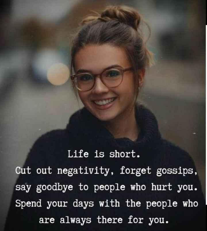 🎤 शेरो शायरी - Life is short . Cut out negativity , forget gossips , say goodbye to people who hurt you . Spend your days with the people who are always there for you . - ShareChat