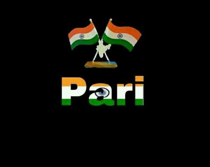 🇮🇳 संदेश - देश के नाम - AO Pari - ShareChat