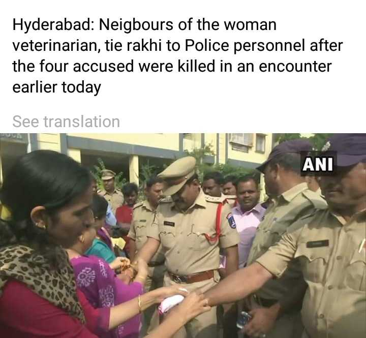 📰 समाचार एवं न्यूज़ पेपर क्लिप - Hyderabad : Neigbours of the woman veterinarian , tie rakhi to Police personnel after the four accused were killed in an encounter earlier today See translation ANI - ShareChat