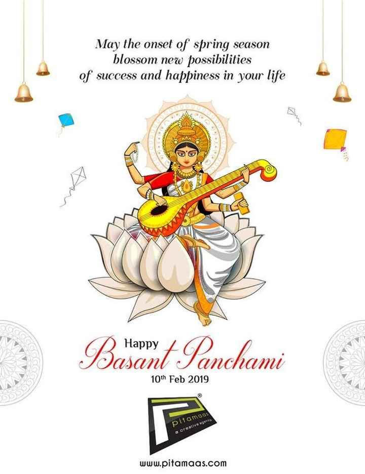 🙏 सरस्वती पूजा 🌻 - May the onset of spring season blossom new possibilities of success and happiness in your life Basant Panchami 10th Feb 2019 pitamaal a creative agency www . pitamaas . com - ShareChat