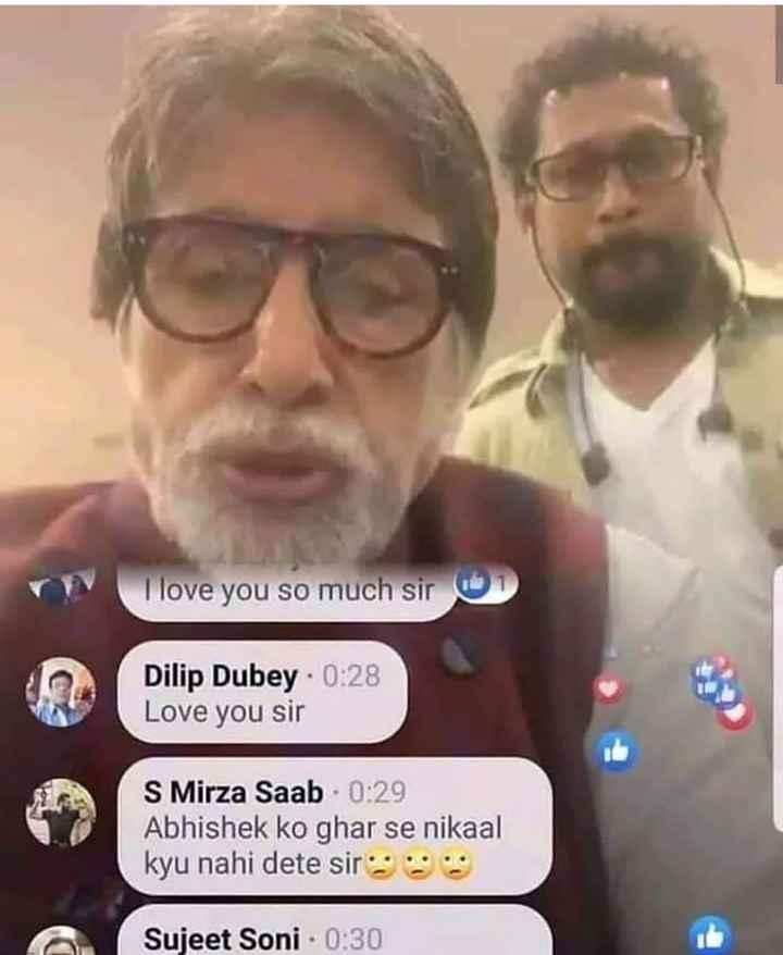 साउथ हीरो हेरोइन और फ़िल्में - Tlove you so much sir ( 1 ) Dilip Dubey . 0 : 28 Love you sir S Mirza Saab • 0 : 29 Abhishek ko ghar se nikaal kyu nahi dete sirs Sujeet Soni . 0 : 30 - ShareChat