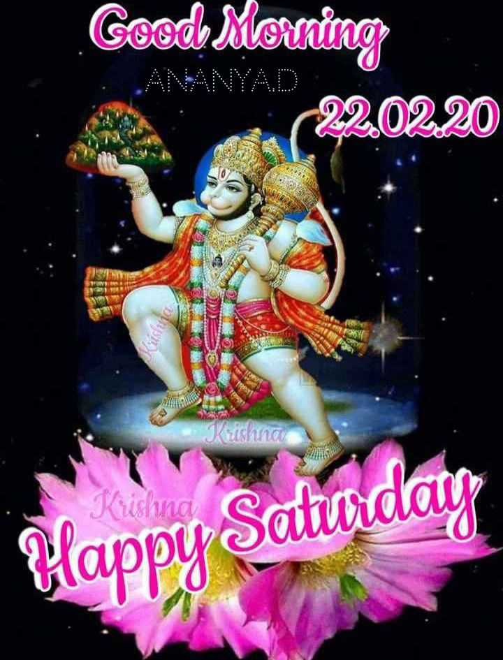 🌞सुप्रभात 🌞 - Good Morning 22 . 0220 Stk Kushna Kushina Hannu Saturday - ShareChat