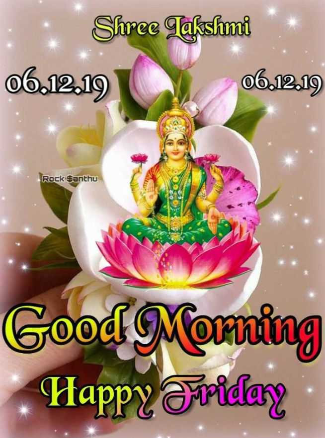 🌞 सुप्रभात 🌞 - : : Shree Takshmi 06 . 12 . 19 06 . 12 . 19 Rock Santhu Good Morning Happy Friday - ShareChat