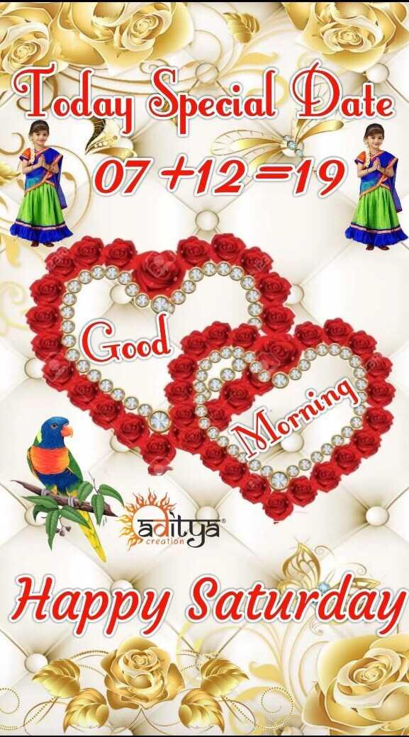 🌄सुप्रभात - SON Today Special Date 107 + 12 = 19 9n90 M bนานแOTANT DOC Jacitga Happy Saturday - ShareChat