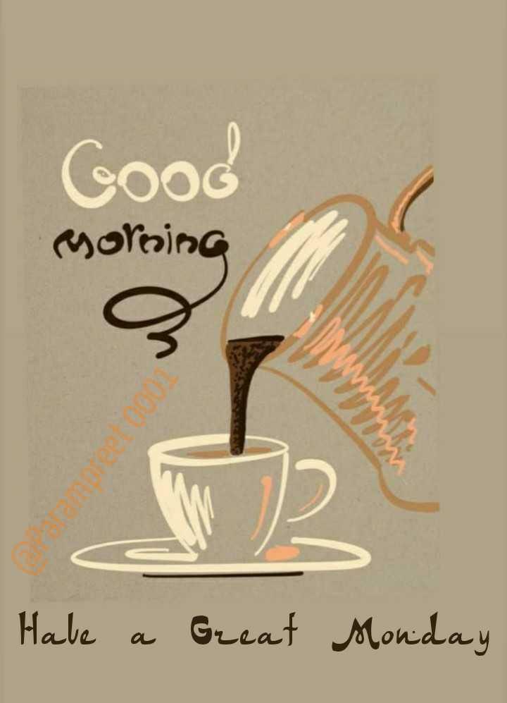 सुप्रभात - GOOG Morning Have a Great Monday - ShareChat