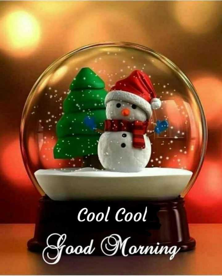 🌄सुप्रभात - Cool Cool Good Morning - ShareChat