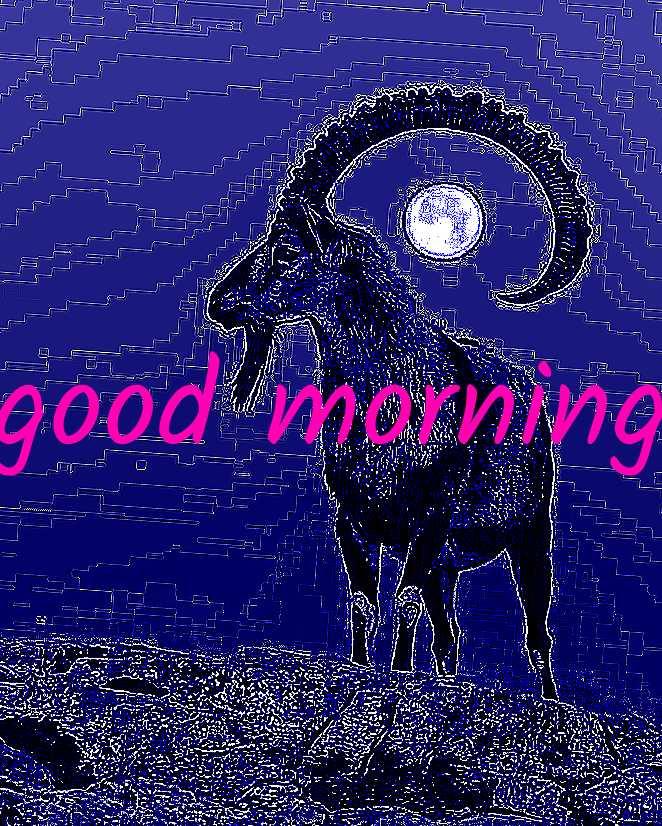 🌄सुप्रभात - good morning LES - ShareChat