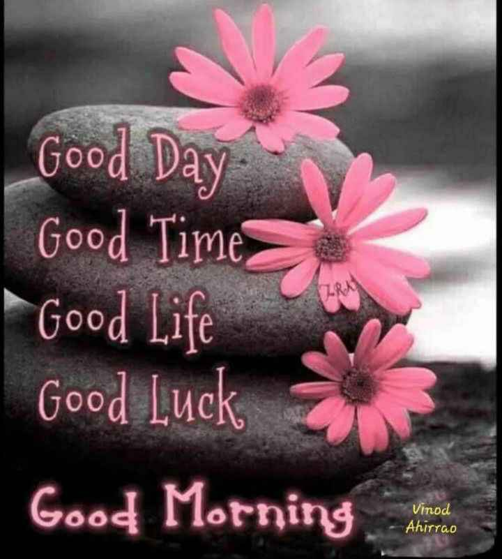 🌄सुप्रभात - Good Day - Good Time Good Life Good Luck Good Morning Hours Sood Vinod Ahirrao - ShareChat