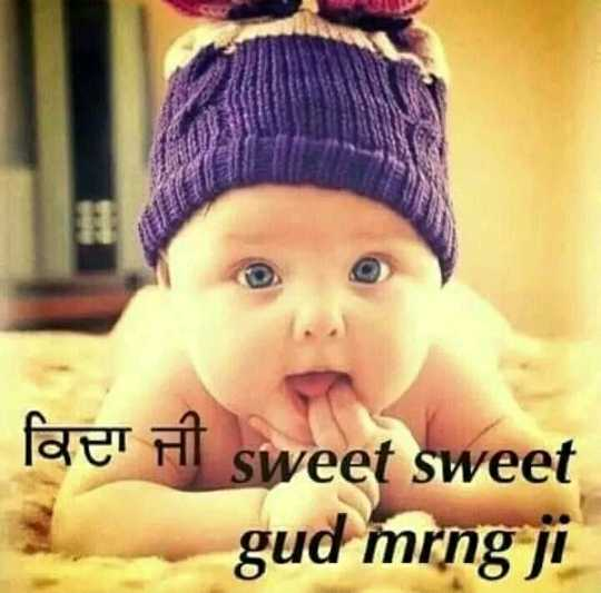 🌄  सुप्रभात - faer il sweet sweet mrng ji - ShareChat