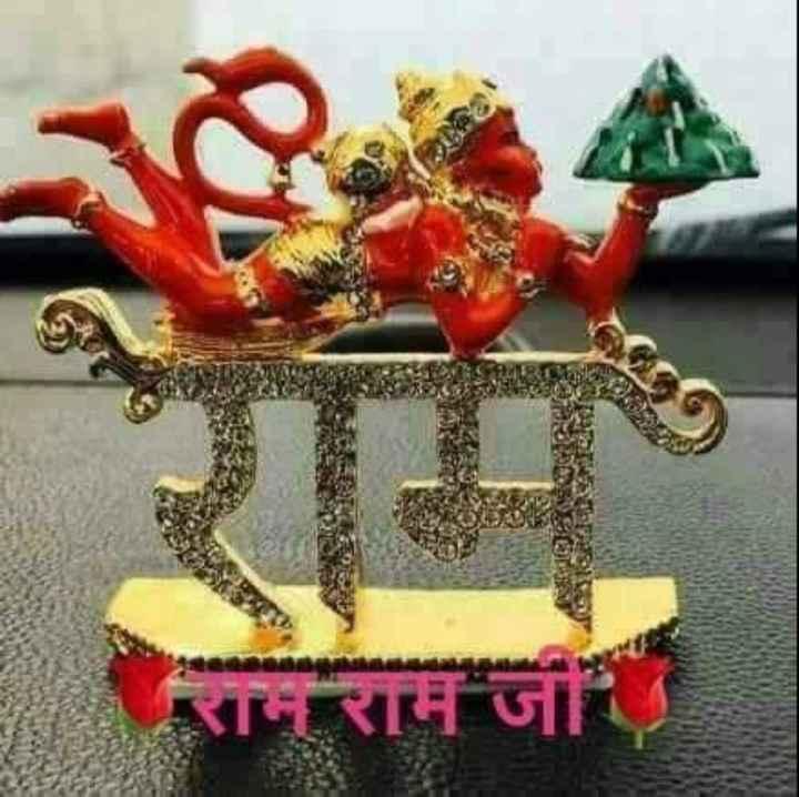 🌞सुबह की पूजा - रामराम जा - ShareChat