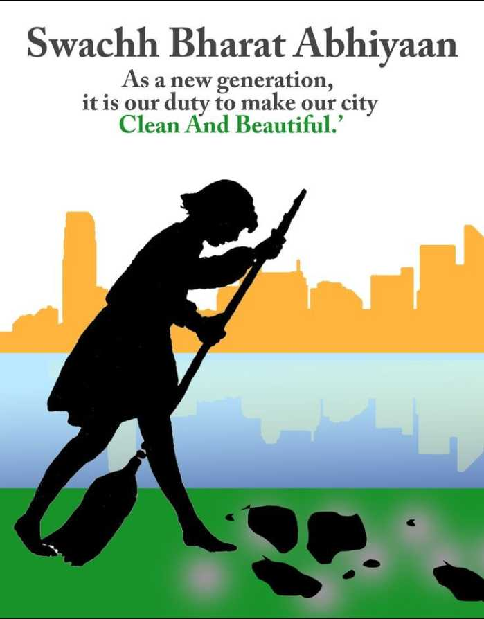 🧹स्वच्छ भारत मिशन - Swachh Bharat Abhiyaan As a new generation , it is our duty to make our city Clean And Beautiful . ' - ShareChat