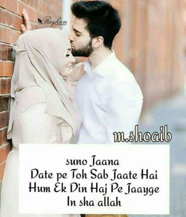 🕋हज 🕋 - Reyhan M . shoaib suno Jaana Date pe Toh Sab Jaate Hai Hum Ek Din Haj Pe Jaayge In sha allah - ShareChat