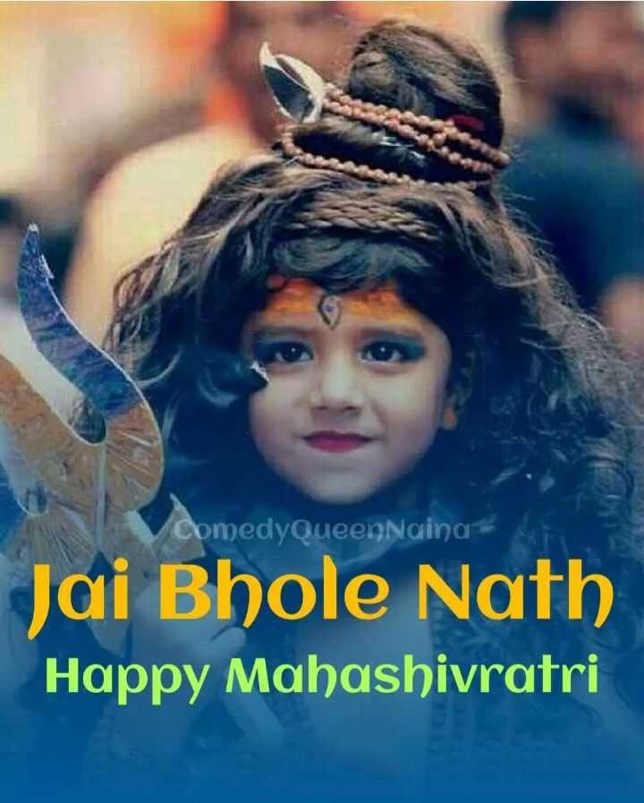 🙏हर हर महादेव - ComedyQueenNaina Jai Bhole Nath Happy Mahashivratri - ShareChat