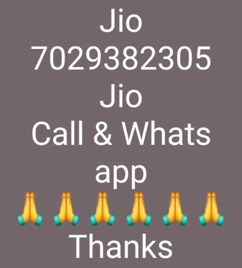 🔱हर हर महादेव - Jio 7029382305 Jio Call & Whats app Thanks - ShareChat