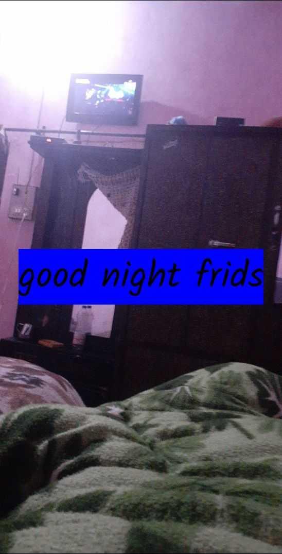 🌲हरी भरी घास - good night frids - ShareChat