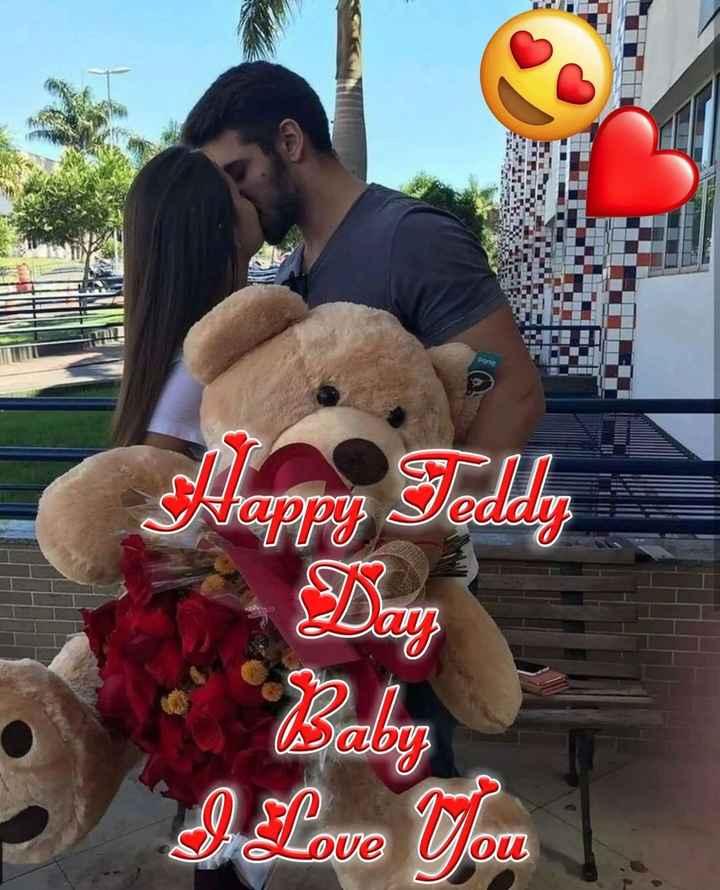 🐻हैप्पी टैडी डे - Happy Teddy 01 Baby SLove You ove ОТ - ShareChat