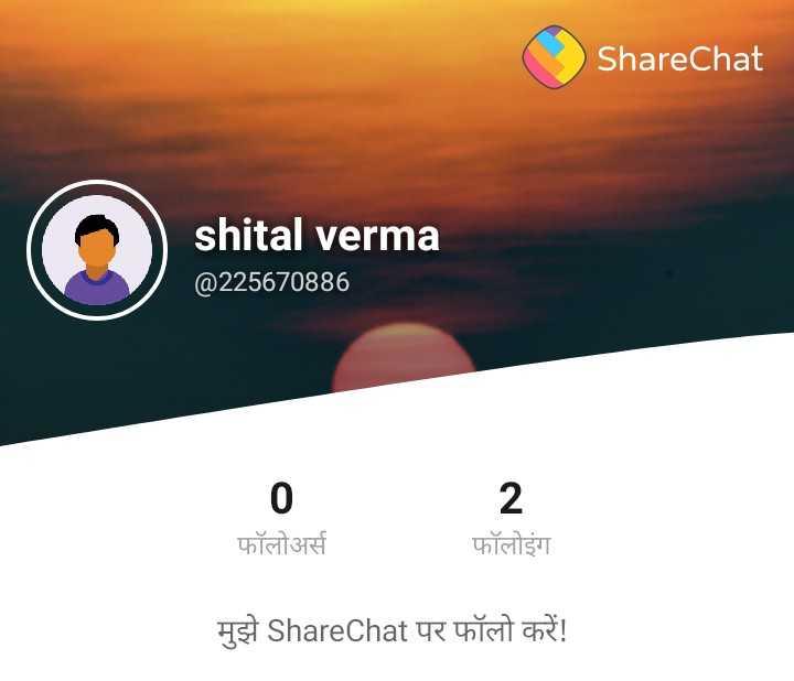 🎂 हैप्पी बर्थडे करिश्मा कपूर - ShareChat shital verma @ 225670886 फॉलोअर्स फॉलोइंग मुझे ShareChat पर फॉलो करें ! - ShareChat