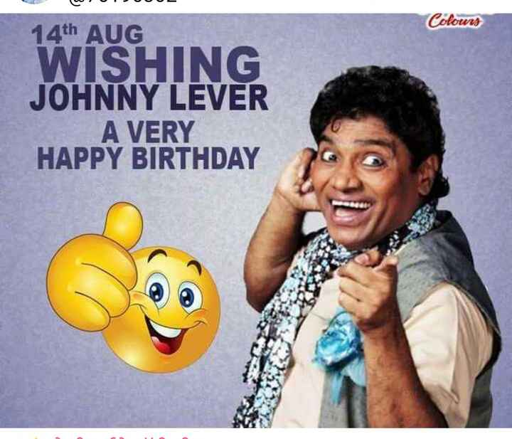 🎂 हैप्पी बर्थडे जॉनी लीवर - ' Colours 14th AUG WISHING JOHNNY LEVER A VERY HAPPY BIRTHDAY - ShareChat