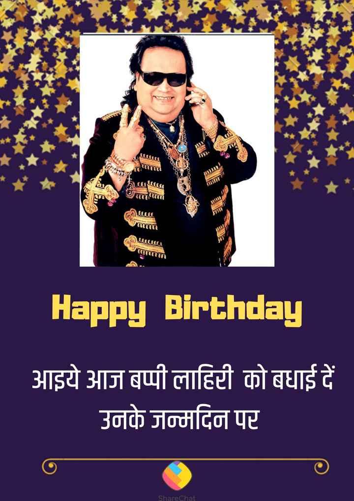 🎂 हैप्पी बर्थडे बप्पी लहिरी - m S mum d GOTO n Happy Birthday आइये आज बप्पी लाहिरी को बधाई दें उनके जन्मदिन पर ShareChat - ShareChat