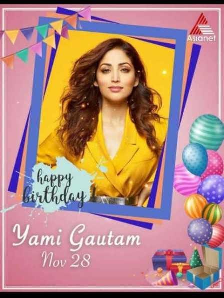 🎂 हैप्पी बर्थडे यामी गौतम - Asianet birthday Yami Gautam Nov 28 - ShareChat