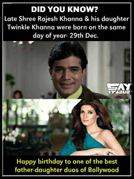 🎂 हैप्पी बर्थडे राजेश खन्ना - DID YOU KNOW ? Late Shree Rajesh Khanna & his daughter Twinkle Khanna were born on the same day of year - 29th Dec . Happy birthday to one of the best father - daughter duos of Bollywood - ShareChat