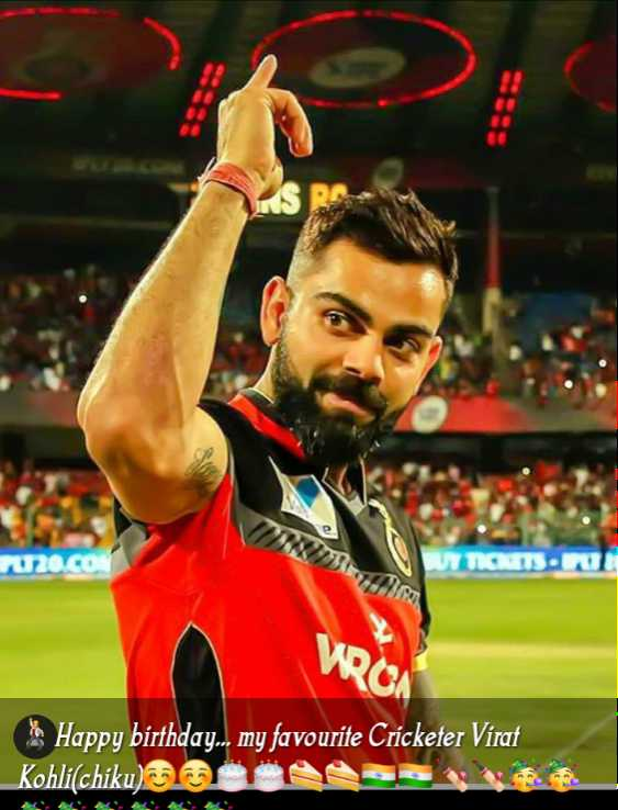 🎂 हैप्पी बर्थडे विराट कोहली - 120 . 00 UNGU . ANN WRON Happy birthday . . my favourite Cricketer Virat Kohli ( chiku ) - ShareChat