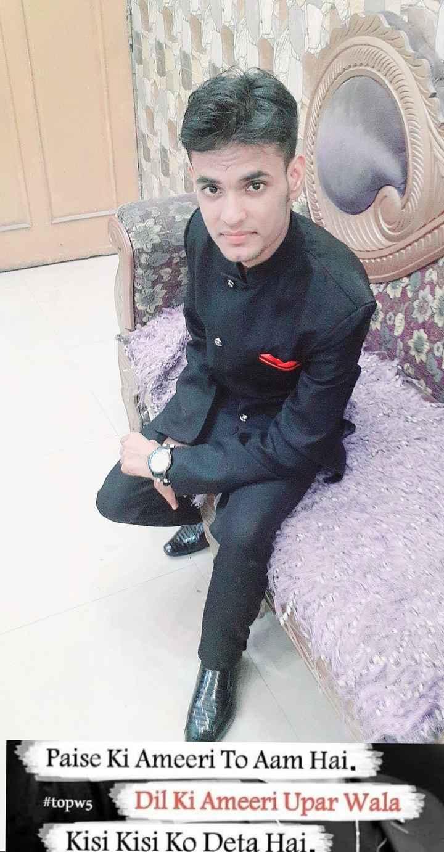 🎂 हैप्पी बर्थडे शोएब इब्राहिम - Paise Ki Ameeri To Aam Hai , # topw5 Dil Ki Ameeri Upar Wala Kisi Kisi Ko Deta Hai . - ShareChat