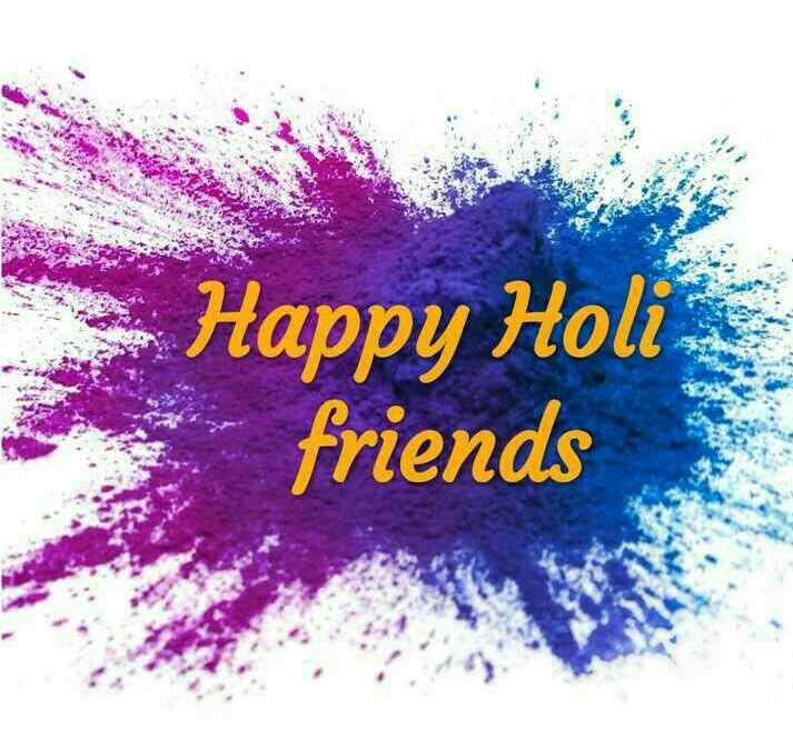 🥳होळीच्या शुभेच्छा - Happy Holi friends - ShareChat