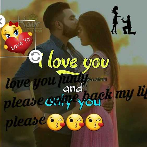 💔 অসফল প্ৰেম - PICS OF Cial Love Yo E love you pics _ official Love you fun ! please come back my li please co - ShareChat