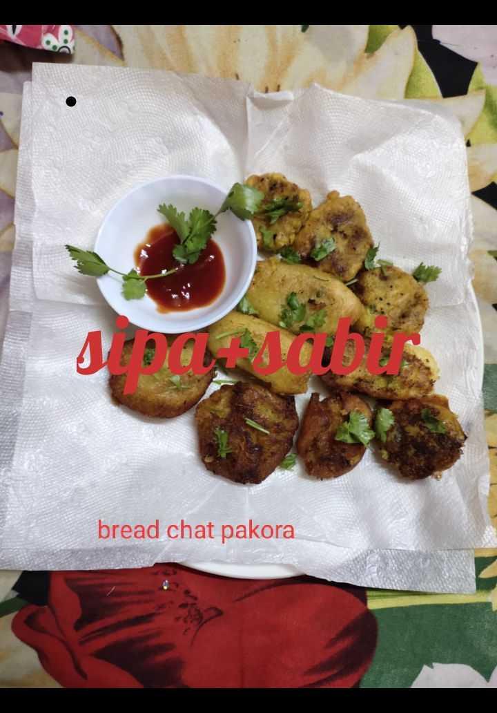 🍔 আমার প্রিয় খাবার 🍕 - SOLAT bread chat pakora - ShareChat