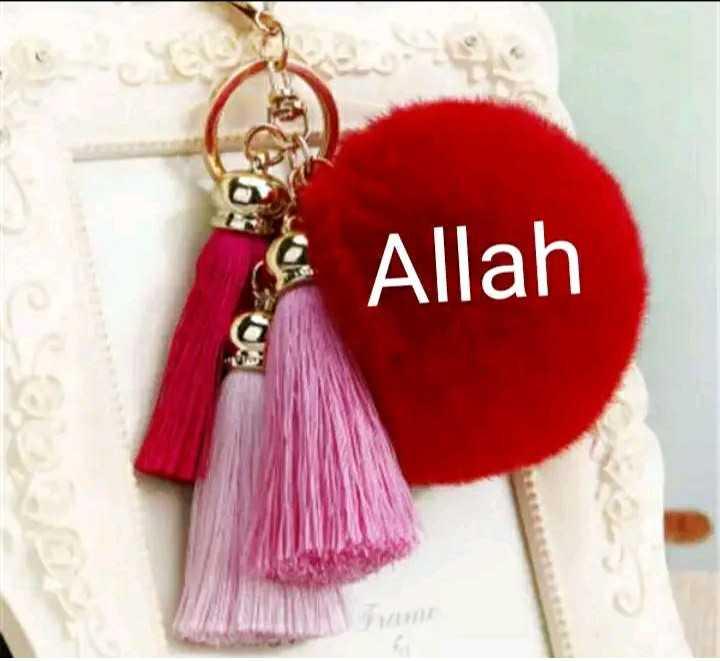 🕌ইবাদাত - Allah - ShareChat
