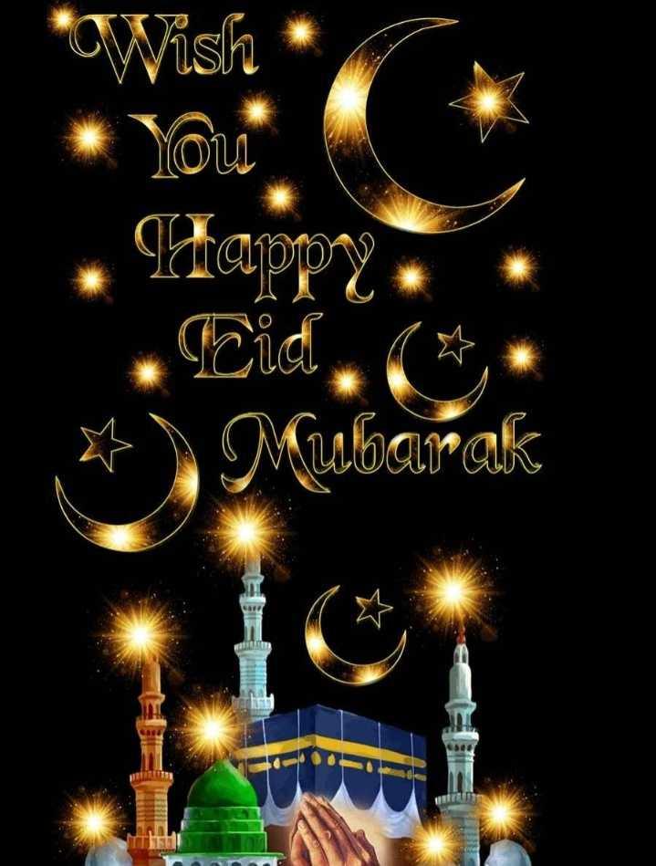 ঈদের শুভেচ্ছা!🕌 - Wish Happy Cid ( * ☆ ) Mubarak - ShareChat