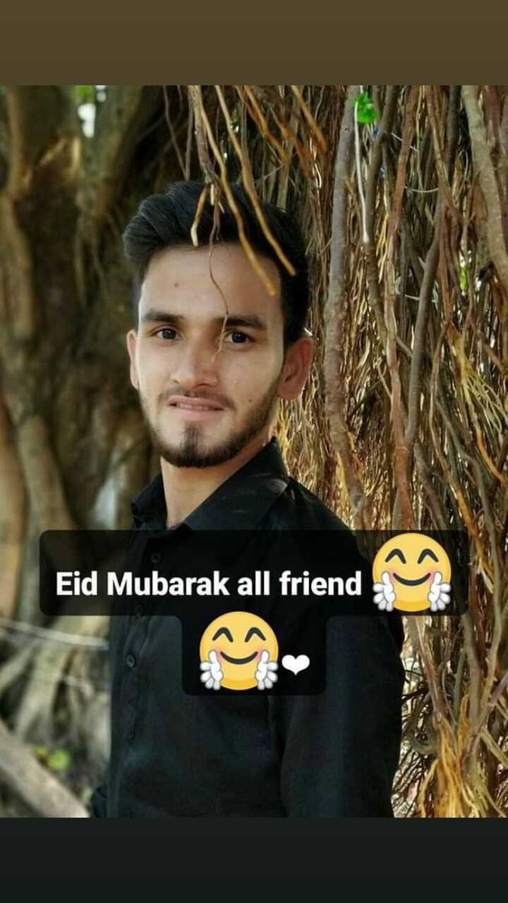 ঈদের সেলফি - Eid Mubarak all friend - ShareChat