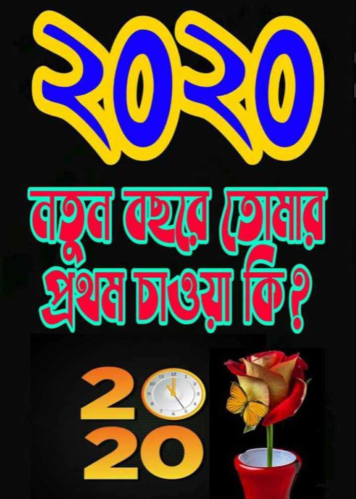 🌹কালীঘাট /সিদ্ধিবিনায়ক -এ পুজো🌺 - ২০২০ GP রে Iবে গ্রগতি - ShareChat