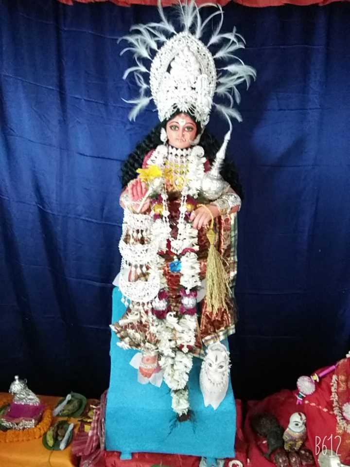 কোজাগরী লক্ষী পুজোর শুভেচ্ছা 🙏 - ShareChat
