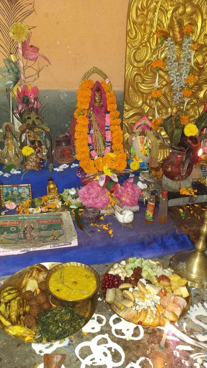 কোজাগরী লক্ষী পুজোর শুভেচ্ছা 🙏 - প্রতি হস্পতিবাধের । শ্রীলক্ষ্মীদেবীর ১ ব্রতকঞ্জা ওঁ পাঁচালী ১৪২৬সাল ব্যenu ফল পাঞ্জকা / @ চিহ্ন দোয়া কিনুন । - ShareChat
