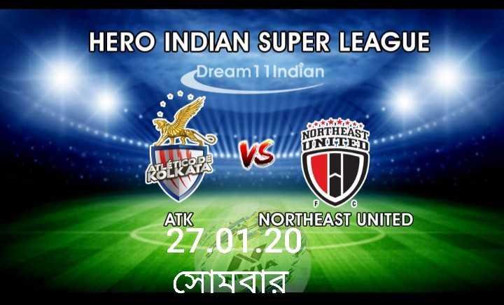 খেলার খবর - HERO INDIAN SUPER LEAGUE Dream1lIndian NORTHEAS UNITED ATK NORTHEAST UNITED 27 . 01 . 20 | সােমবার - ShareChat