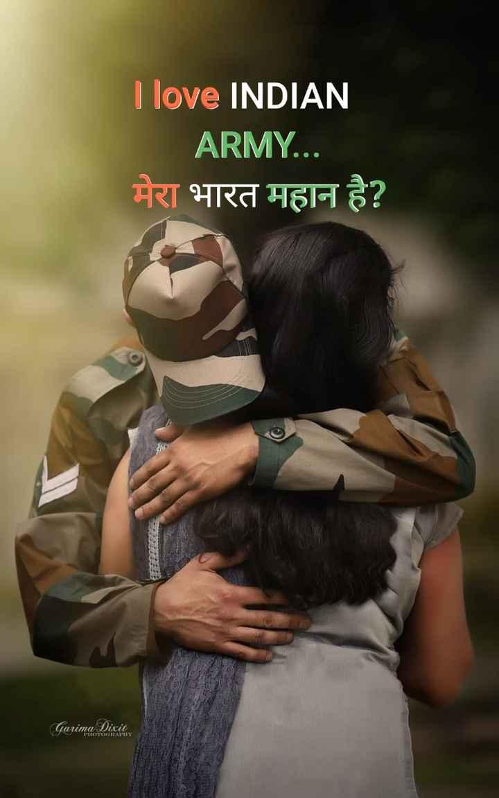 🙏গণতন্ত্ৰ দিৱসৰ শুভেচ্ছা - I love INDIAN ARMY . . . मेरा भारत महान है ? Garima Dixit PHOTOGRAPHY - ShareChat